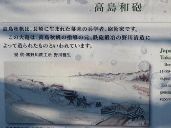 IMG_1308a.jpg