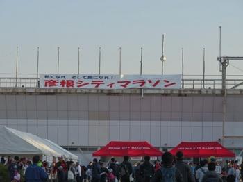 IMG_4507.JPG