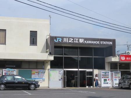 IMG_6387.JPG